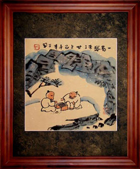 Framed Chinese Philosophy Painting