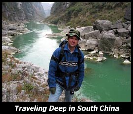 Gary Exploring Deep in South China