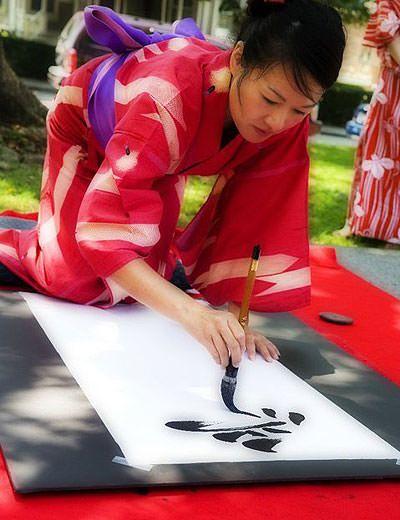 Japanese Master Calligrapher Bishou Imai