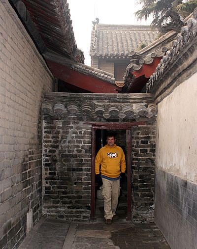 Doorway of Confucius