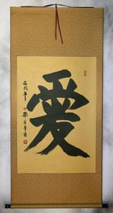 Gold silk and plain tan xuan paper - jumbo kaishu love wall scroll