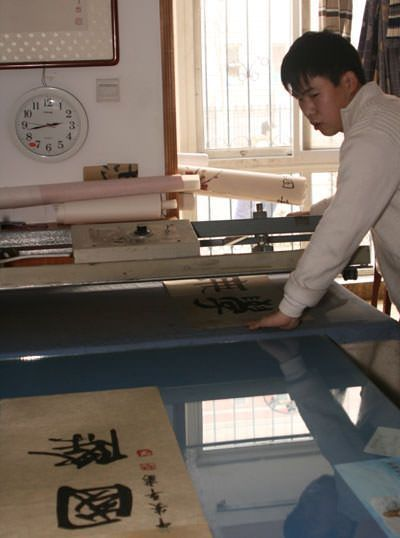 Pressing xuan paper artwork