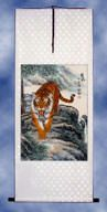 Chinese Tiger Handmade Asian Wall Scroll