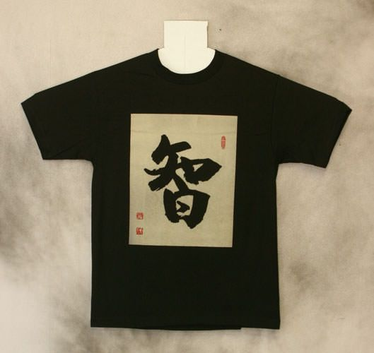 Chinese Dragon Tee-Shirt