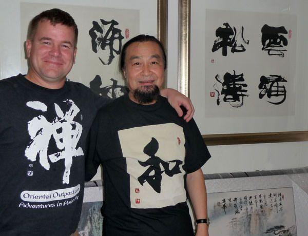 Xing An-Ping 2012