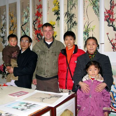 The our picture with the Yang artist family in Chengdu
