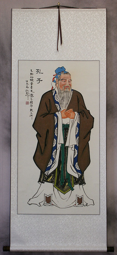 Old Confucius The Great Sage Wall Scroll Beautiful