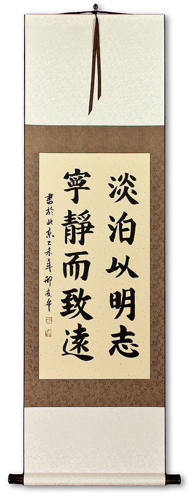 Achieve Inner Peace - Find Deep Understanding - Chinese Calligraphy Wall Scroll