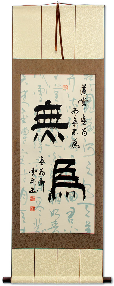 Wuwei - Without Action - Chinese Characters Wall Scroll