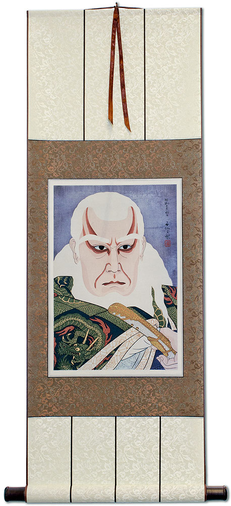 The Actor Matsumoto Koshiro as Ikyu - Japanese Print Repro - Wall Scroll