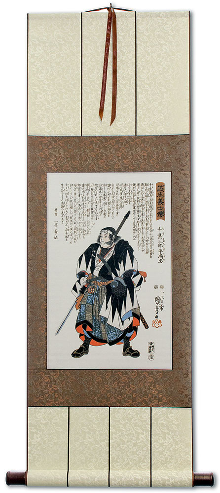 Japanese Samurai Wall Scroll