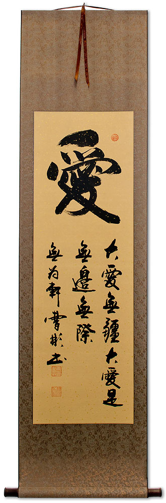 Boundless Love Chinese Calligraphy Hanging Scroll