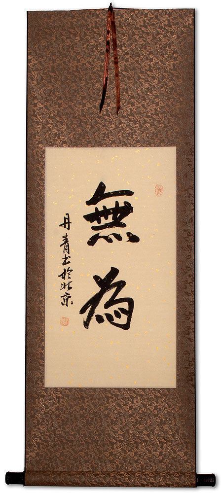 Wu Wei / Without Action - Chinese Calligraphy Scroll