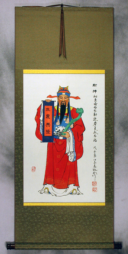 Chinese God of Prosperity Wall Scroll