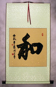 Frost Green silk and tan xuan paper with gold flecks - xing-kaishu wall scroll