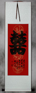 Example of Kaishu Chinese calligraphy