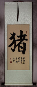 Frost green silk and tan xuan paper with gold flakes - Kaishu wall scroll