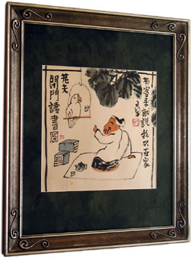 Framed Asian Philosophy Painting