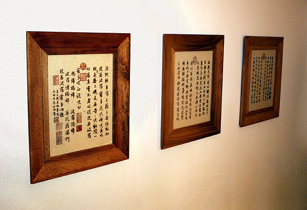 Heart Sutra on the wall