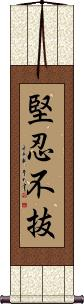 Perseverance / Indomitable / Invincible Fortitude Vertical Wall Scroll