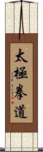 Tai Chi Chuan Dao / Tai Ji Quan Dao