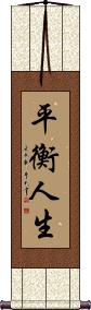Life in Balance / Balancing Life Vertical Wall Scroll