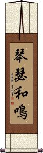 Perfect Harmony Vertical Wall Scroll