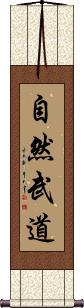 The Nature of Martial Arts Vertical Wall Scroll