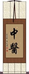 Chinese Traditional Medicine Vertical Wall Scroll