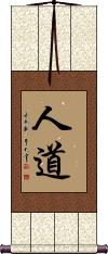 The Tao or Dao of Being Human / Humanity Vertical Wall Scroll