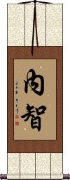 Inner Wisdom Vertical Wall Scroll
