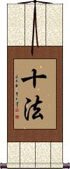Ten perfect Mahayana rules Vertical Wall Scroll