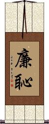 Sense of Shame / Sense of Honor / Integrity / Modesty (Korean) Vertical Wall Scroll