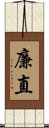 Uprightness Vertical Wall Scroll