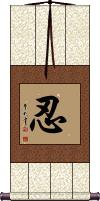 Ninja Vertical Wall Scroll