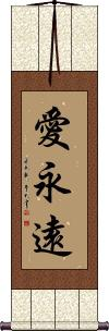 Love Forever / Love Eternal Vertical Wall Scroll