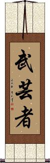 Martial Arts Master Vertical Wall Scroll