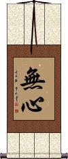 No Mind / Mushin Vertical Wall Scroll