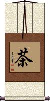 Tea Vertical Wall Scroll