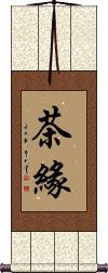 Tea Fate Vertical Wall Scroll