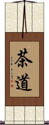 The Way of Tea Vertical Wall Scroll