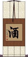 Wine / Alcohol / Sake