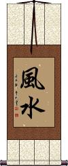 Feng Shui Vertical Wall Scroll