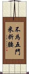 Having High Principles Vertical Wall Scroll