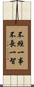 Wisdom comes from Experience Vertical Wall Scroll