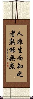 We are not born with knowledge, / how does one achieve maturity? Vertical Wall Scroll