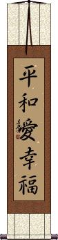 Peace, Love, Happiness Vertical Wall Scroll
