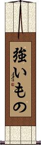 The Strong One Vertical Wall Scroll