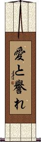 Love and Honor Vertical Wall Scroll