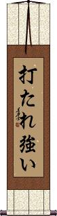 Resilient in the Face of Adversity Wall Scroll